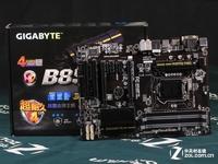 图形化双BIOS 技嘉B85-HD3报价849元