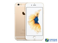 送电源蓝牙耳机 苹果6s Plus售2700元