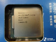 核显媲美中端独显 i7-4770K仅售2280元