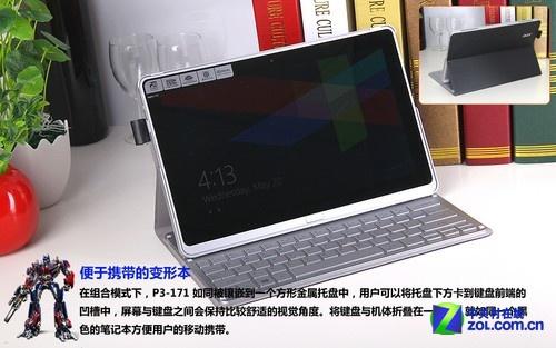 Acer P3-171银色 外观图