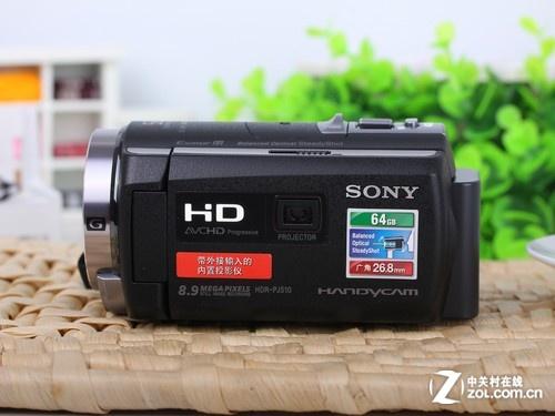 索尼HDR-PJ510E黑色 外观图