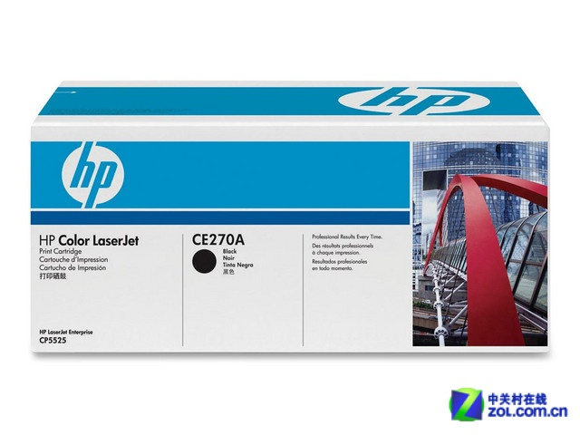 买就送2T移动硬盘 HP 650A(CE270A)热卖