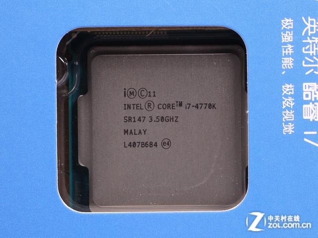 高端还得配Z97 酷睿i7-4770K报2090元