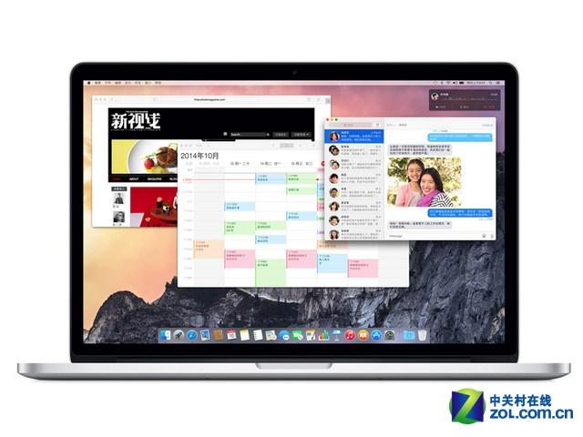 苹果MacBook Pro(MF839CH/A)售7599元