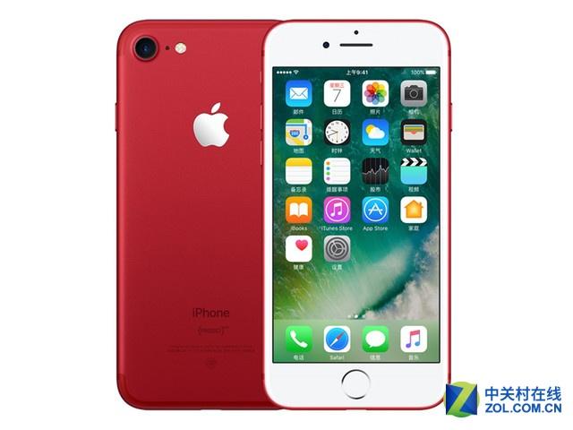 喜庆中国红 iPhone7国行128G广州5688元
