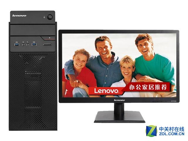 联想 扬天T4900C(i5 4590/8GB/1TB/1G独显)仅售4880元