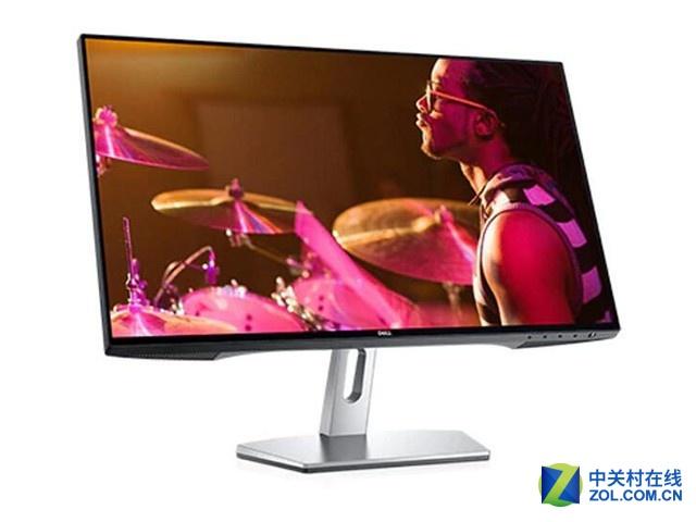 护眼显示器 24系列 S2419H售4111.00元
