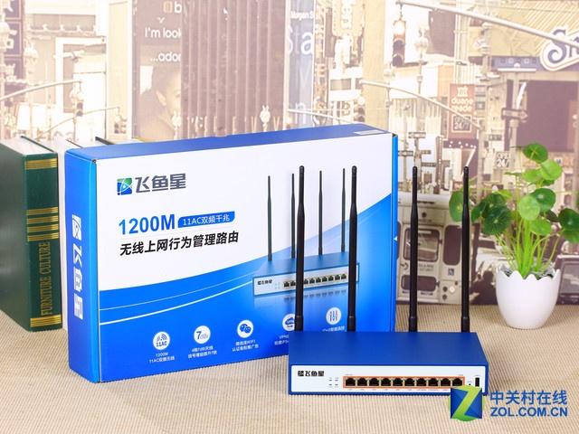 """中小企业升级""""双11"""" 飞鱼星VE989GW+评测"""