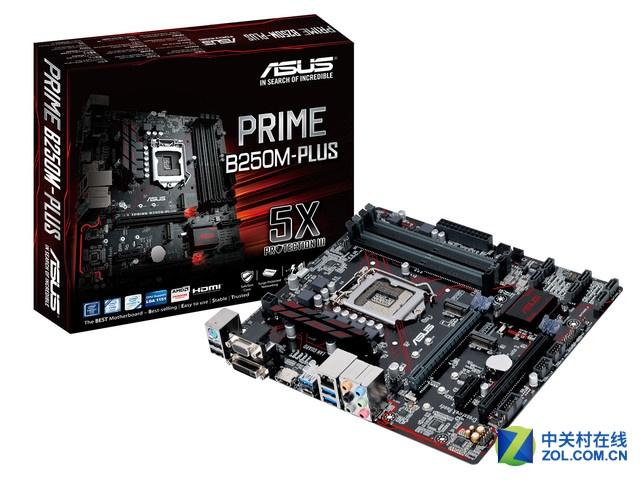 特价享满减 华硕B250M-PLUS售619元