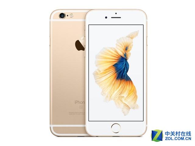 开学季抢购价 iPhone 6s Plus售2700元