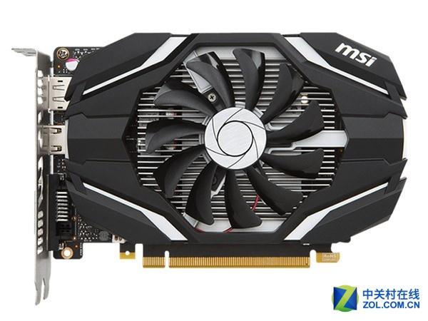 高性能 微星GTX1050 2GB DDR5售价799元