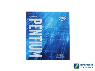 装机特价 Intel奔腾双核G4400售359元