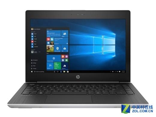 稳定出色 HP Probook430 G5售价3900元